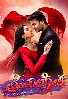 Vijay Suriya Best Movies, TV Shows and Web Series List