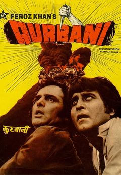 Vinod Khanna Best Movies, TV Shows and Web Series List