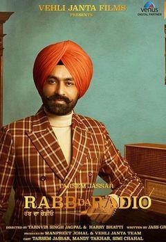 Best Punjabi Movies Online