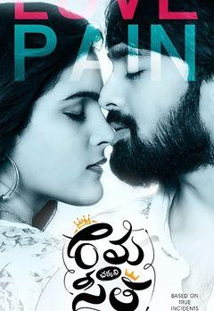Ravi Babu Best Movies, TV Shows and Web Series List