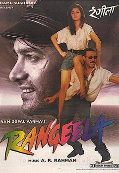 Jackie Shroff Best Movies, TV Shows and Web Series List