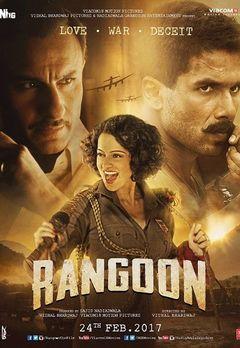 Best Tamil Movies on Netflix