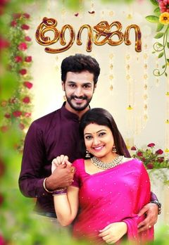 Best Tamil Shows on Mx Player