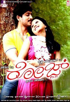 Best Kannada Movies on Mx Player