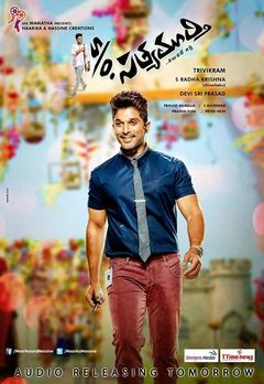 Allu Arjun Best Movies, TV Shows and Web Series List