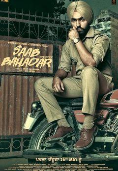 Best Punjabi Movies on Zee5