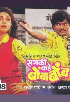 Viju Khote Best Movies, TV Shows and Web Series List