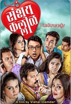 Vishal Inamdar Best Movies, TV Shows and Web Series List
