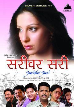 Shreyas Talpade Best Movies, TV Shows and Web Series List