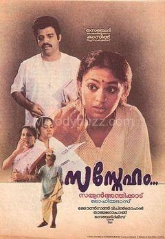 Balachandra Menon Best Movies, TV Shows and Web Series List
