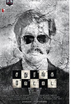 Best Tamil Movies on Hotstar