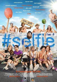 Best Teenage Movies Online