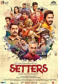 Aftab Shivdasani Best Movies, TV Shows and Web Series List