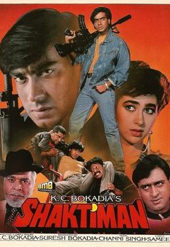 Mukesh Khanna Best Movies, TV Shows and Web Series List