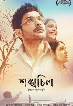 Prasenjit Chatterjee Best Movies, TV Shows and Web Series List