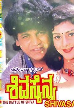 Shivarajkumar Best Movies, TV Shows and Web Series List