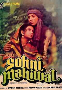 Sunny Deol Best Movies, TV Shows and Web Series List