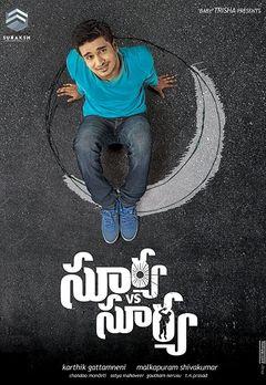 Tanikella Bharani Best Movies, TV Shows and Web Series List