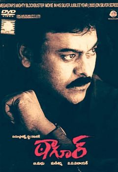 Chiranjeevi Best Movies, TV Shows and Web Series List