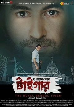 Jeet Best Movies, TV Shows and Web Series List