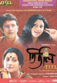 Best Bengali Movies on Mx Player