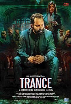 Sreenath Bhasi Best Movies, TV Shows and Web Series List