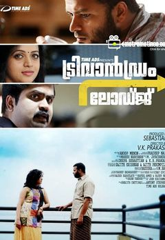 Anoop Menon Best Movies, TV Shows and Web Series List