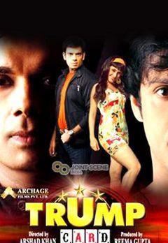 Best Bhojpuri Movies on Zee5