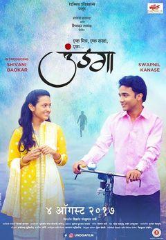 Mayur Bachhav Best Movies, TV Shows and Web Series List