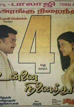 Suriya Best Movies, TV Shows and Web Series List