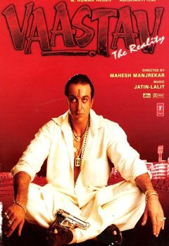 Sanjay Dutt Best Movies, TV Shows and Web Series List