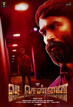 Dhanush Best Movies, TV Shows and Web Series List