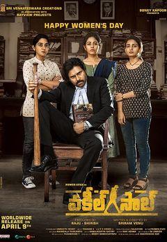 Pawan Kalyan Best Movies, TV Shows and Web Series List