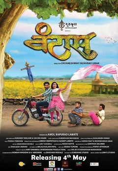 Snehal Salunkhe Best Movies, TV Shows and Web Series List