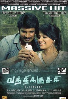 Sampath Raj Best Movies, TV Shows and Web Series List