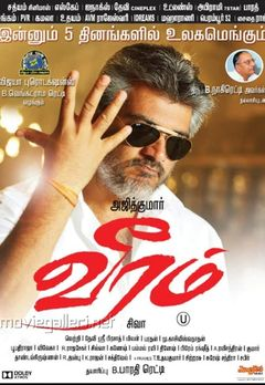 Ajith Kumar Best Movies, TV Shows and Web Series List