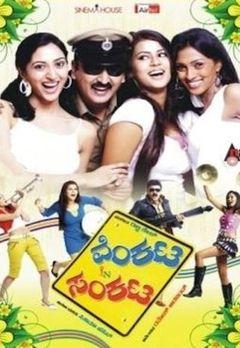 Ramesh Aravind Best Movies, TV Shows and Web Series List