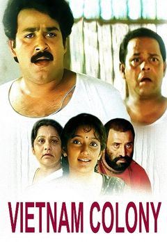 Innocent Best Movies, TV Shows and Web Series List