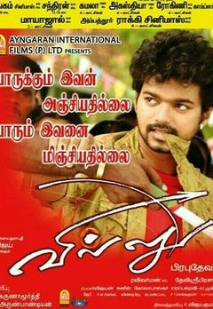 Best Tamil Movies on Airtel Xstream