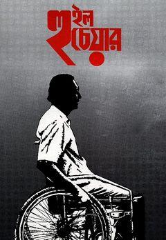 Rajatabha Dutta Best Movies, TV Shows and Web Series List