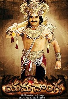 Mohan Babu Best Movies, TV Shows and Web Series List
