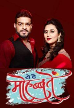 Sam Nagar Best Movies, TV Shows and Web Series List