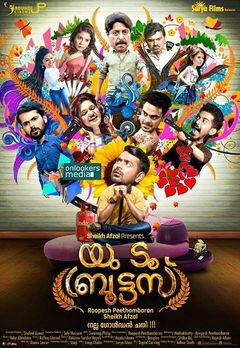 Sreenivasan Best Movies, TV Shows and Web Series List