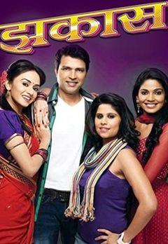 Ankush Chaudhari Best Movies, TV Shows and Web Series List