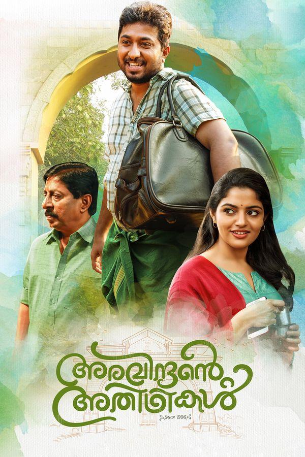 Kottayam Nazeer Best Movies, TV Shows and Web Series List