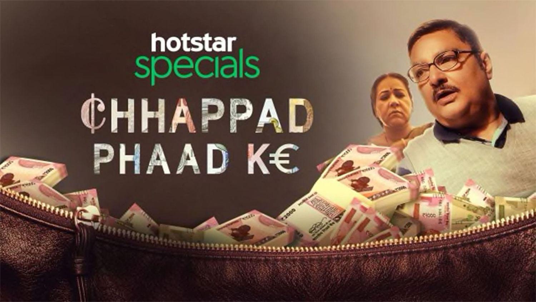 Sheetal Thakur Best Movies, TV Shows and Web Series List