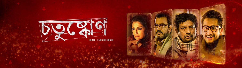 Debolina Dutta Best Movies, TV Shows and Web Series List