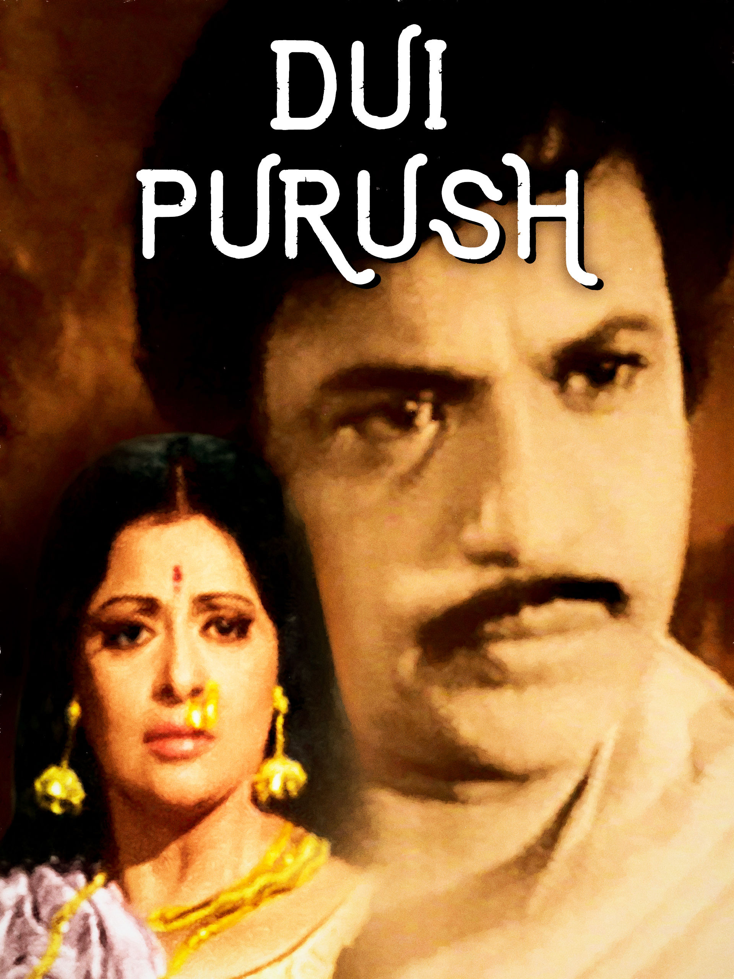 Satya Banerjee Best Movies, TV Shows and Web Series List