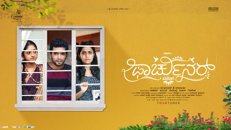Manjunath J Anivaarya Best Movies, TV Shows and Web Series List