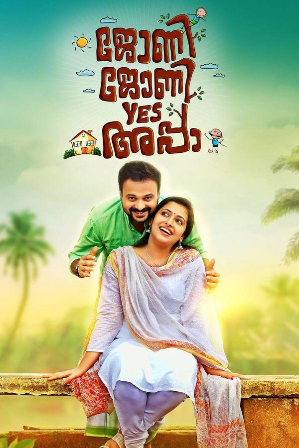 Sanoop Santhosh Best Movies, TV Shows and Web Series List
